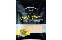 Armárium Fokhagyma granulátum, 20 G